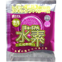 美・スパ 水素EX こだわり 発泡タイプ パンジーパープルの湯色(25g)