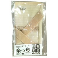 磁気付き膝サポーター 楽っ歩 Mサイズ(1枚入)