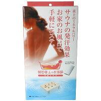 韓国黄土のお湯箱(1セット入)