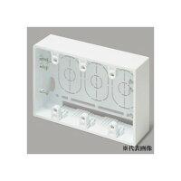 マサル工業 (ニュー・エフモール 付属品) 露出ボックス3個用 深型 ミルキーホワイト SFBF33