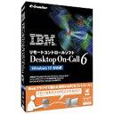 イーフロンティア Desktop on Call 6 Windows 10対応版