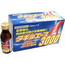 新日配薬品 タギルエース 3000mg 10本