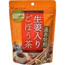 生姜入りごぼう茶(2.2g*14包)
