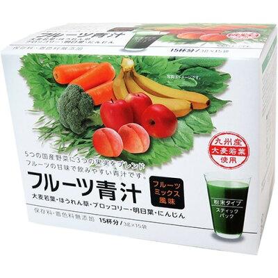 フルーツ青汁 フルーツミックス風味(3g*15袋入)
