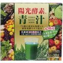 陽光酵素青汁 乳酸菌入り 粉末タイプ 3g×30袋