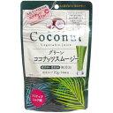 新日配薬品 グリーンココナッツスムージー 70g