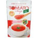 甘熟フルーツトマトのおいしいスープ 粉末タイプ 144g