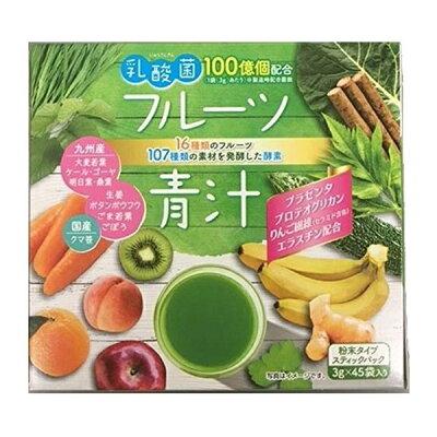 新日配薬品 乳酸菌入りフルーツ青汁 3gX45