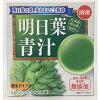 新日配薬品 九州産明日葉青汁 3gX40
