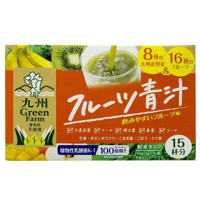 新日配薬品 フルーツ青汁 15包(新) 45g