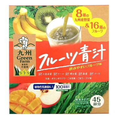新日配薬品 フルーツ青汁 45包 135g