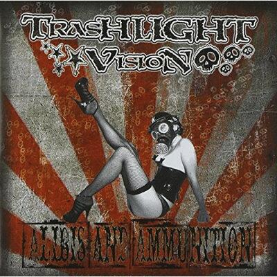 アリバイズ・アンド・アミュニション/CD/SFCD-0041