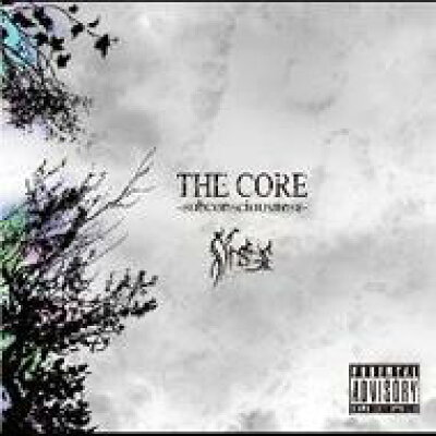 THE CORE-subconsciousness-/CDシングル(12cm)/UCCD-254