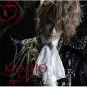Louis ~艶血のラヴィアンローズ~(初回限定盤/TypeA)/CDシングル(12cm)/SASCD-061