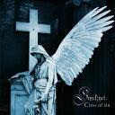 Cross of sin/CDシングル(12cm)/SWSY-3