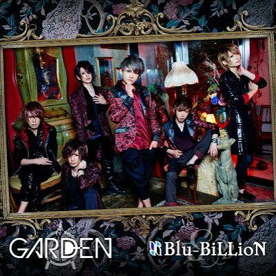 GARDEN(初回盤B)/CDシングル(12cm)/RSCD-152