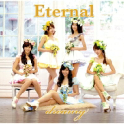 Eternal/CD/GLDR-06