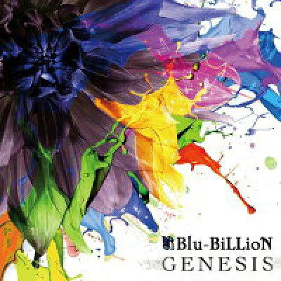 GENESIS(初回盤B)/CD/RSCD-186