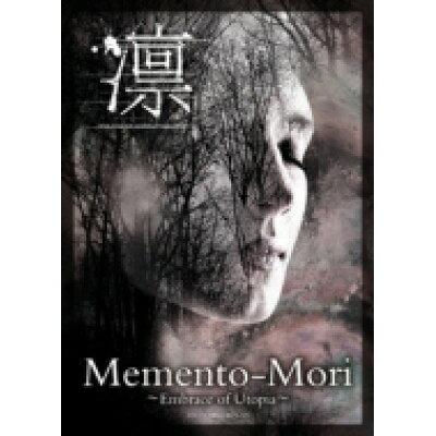 Memento-Mori~Embrace of Utopia~/DVD/SVDV-002