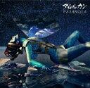 PARANOIA(初回盤)/CDシングル(12cm)/GMCD-022A