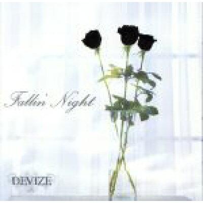 Fallin' Night(初回限定盤)/CDシングル(12cm)/DRRD-058A