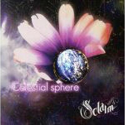 Celestial sphere/CDシングル(12cm)/SCFR-0007
