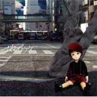 ムカユイウタ/CD/SCL-054