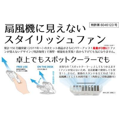 MAGICOOL マイファンモバイル ライトブルー MM1LB