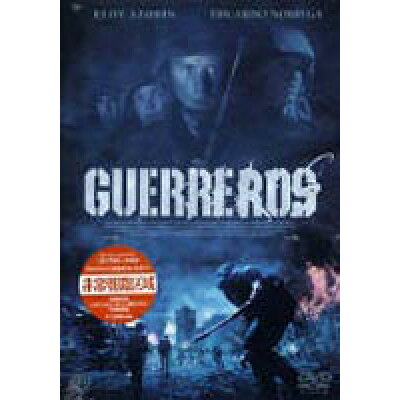 非常戦闘区域/DVD/ATVD-10560