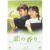恋の香り vol.1 洋画 ATVD-11691