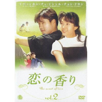 恋の香り vol.2 洋画 ATVD-11701