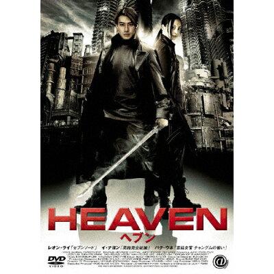 HEAVEN ヘブン/DVD/ATVD-11760