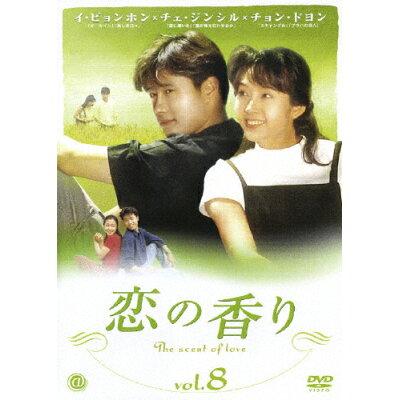 恋の香り vol.8 洋画 ATVD-11781