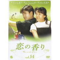恋の香り vol.14 洋画 ATVD-11841