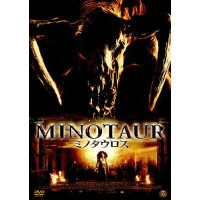 ミノタウロス/DVD/ATVD-12290