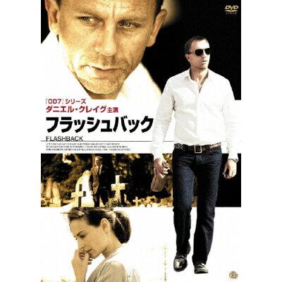 フラッシュバック/DVD/ATVD-13430