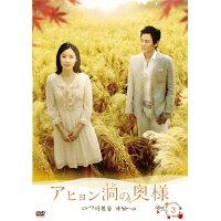 アヒョン洞の奥様 DVD-BOX 3/DVD/ATVD-13732