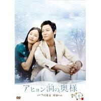 アヒョン洞の奥様 DVD-BOX 6/DVD/ATVD-13942