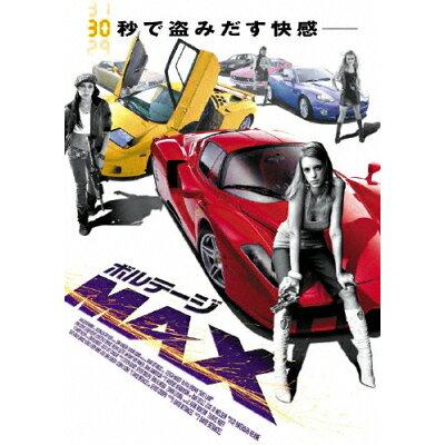 ボルテージMAX 洋画 ATVD-14061