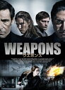 WEAPONS/DVD/ATVD-14130