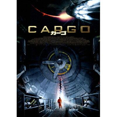 CARGO カーゴ 洋画 ATVD-14321
