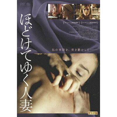 ほどけてゆく人妻/DVD/ATVD-14440