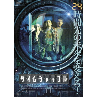 タイムシャッフル 洋画 ATVD-16891