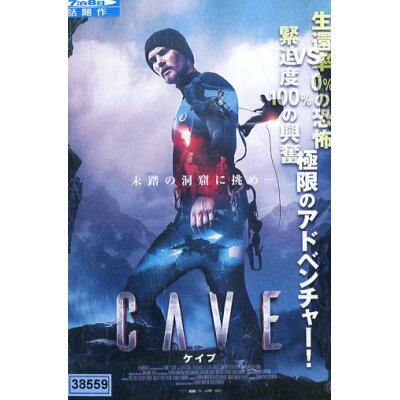 CAVE ケイブ 洋画 ATVD-17791