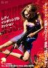 レディ・インポッシブル・ミッション/DVD/ATVD-18850