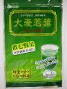 ドレンシー 大麦若葉青汁 2.5g×25P