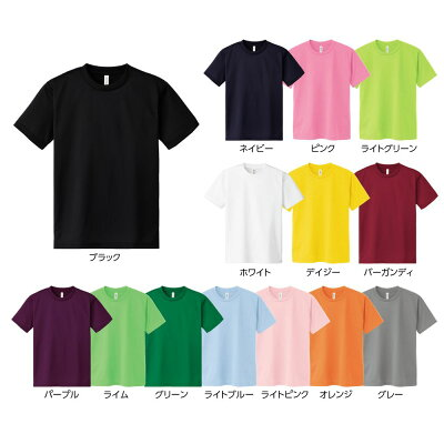 00300-ACT ACTドライTシャツ SS