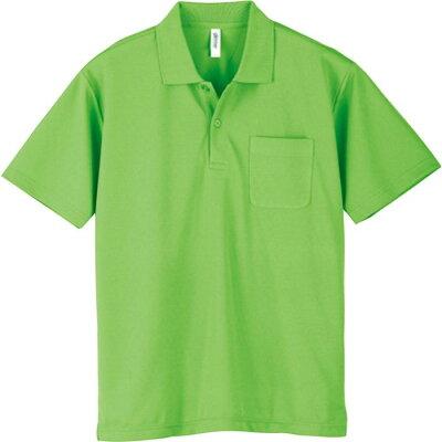 グリマー GLIMMER ドライポロシャツ ポケット付 33015506