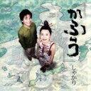かふう/CD/KAFOO-2003