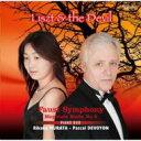 Liszt リスト / Duo Piano faust Symphony: 村田理夏子 Devoyon
